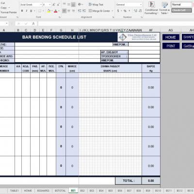 Elias Demosthenous Bar Bending schedule software